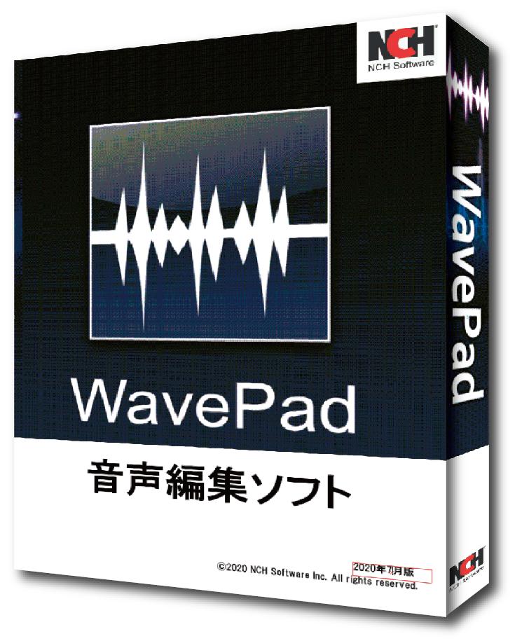 WavePad-P