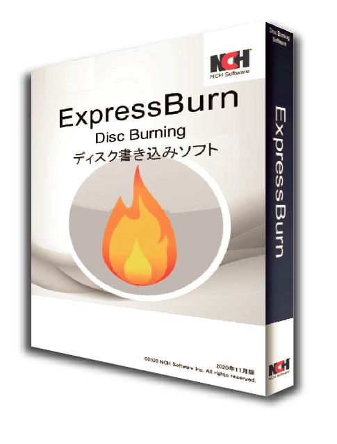 expburn