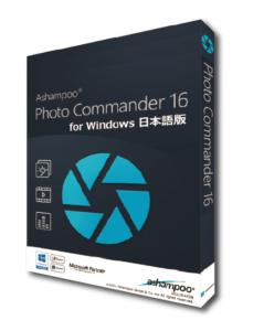 PhotoCommander