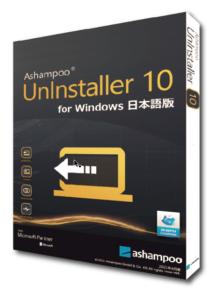 Uninstaller10