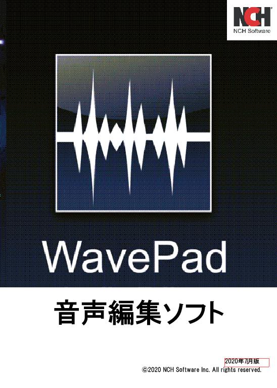 WavePad-Std-D